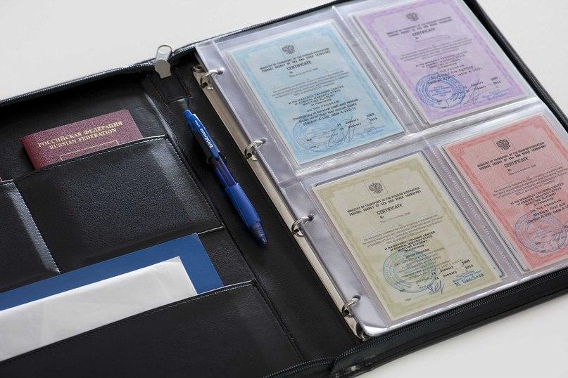 Обмен морских дипломов в Севастополе и Крыму