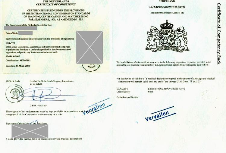 голландское подтверждение диплома