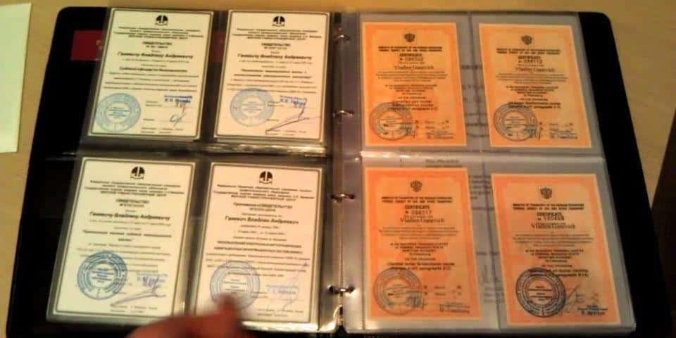Морские сертификаты в Крыму и Севастополе