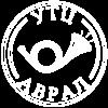УТЦ Аврал